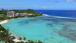 Hotels near Guam Intl airport